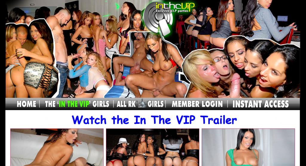 Вип порно сайт
